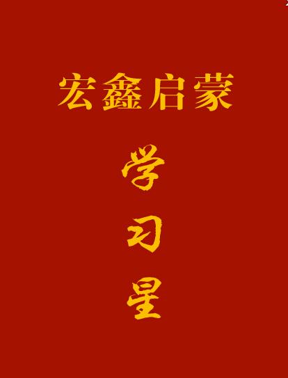 """雷电竞raybet·raybet雷竞技平台联手九中建立""""雷电竞raybet·启梦""""奖学金"""